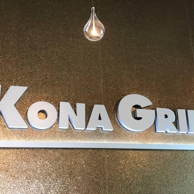 Kona Grill - Alpharetta, Alpharetta, GA