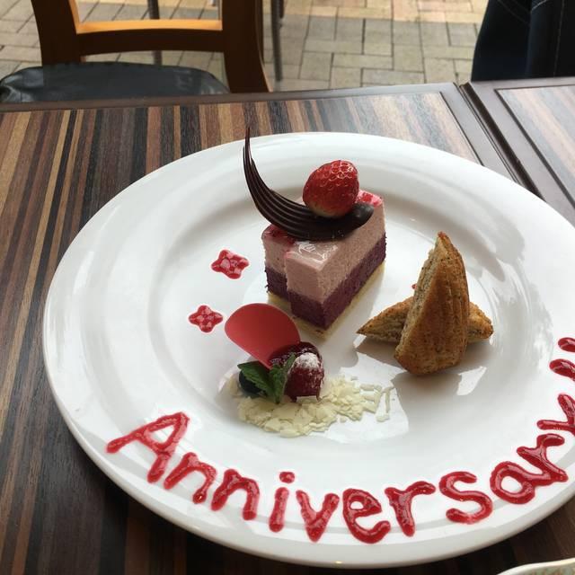 レストラン セントロ - フォレスト・イン 昭和館, 昭島市, 東京都
