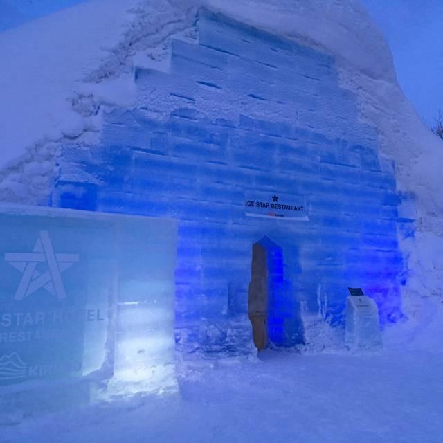 Ice Star Restaurant - Kiroro, Yoichi-gun, Hokkaido