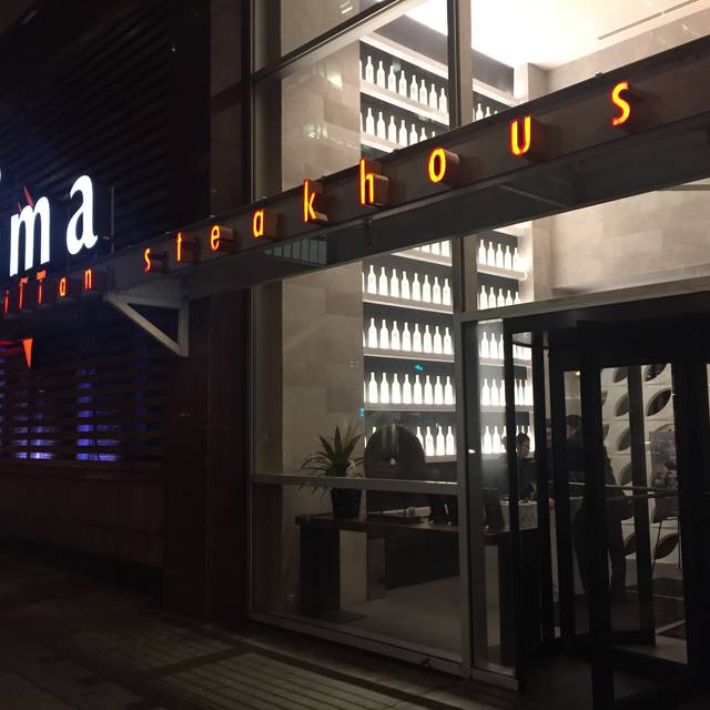 Chima Steakhouse - Philadelphia, Philadelphia, PA