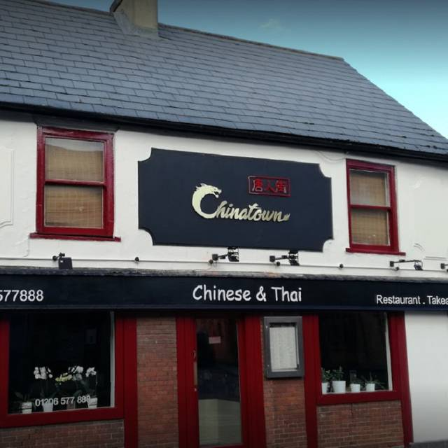 China Town, Colchester, Essex