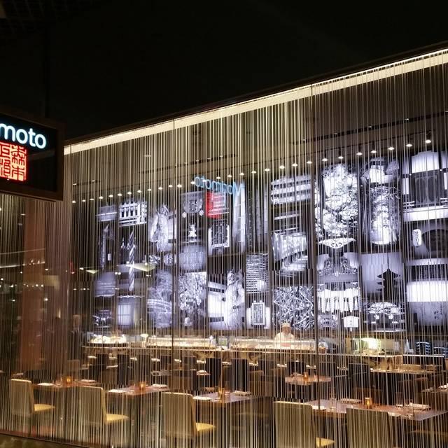 Morimoto - MGM Grand Las Vegas Restaurant - Las Vegas, NV | OpenTable