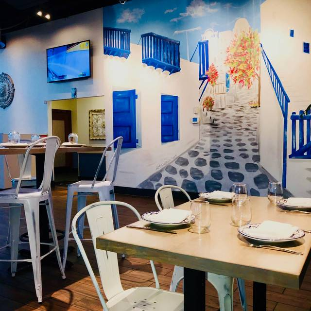 Ara Greek Kitchen U0026 Bar, Commack, ...