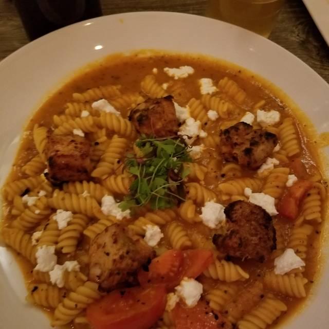 The Gundis Kurdish Kitchen, Chicago, IL