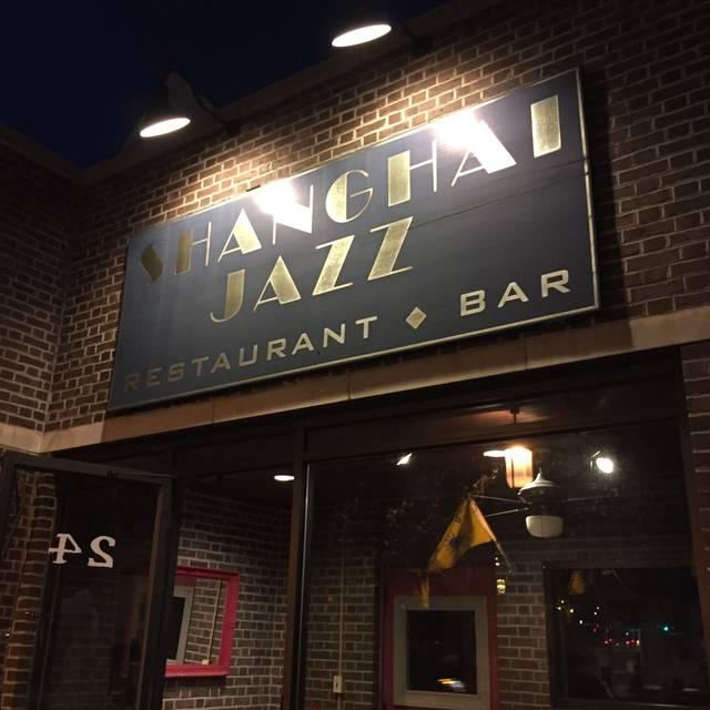 Shanghai Jazz, Madison, NJ