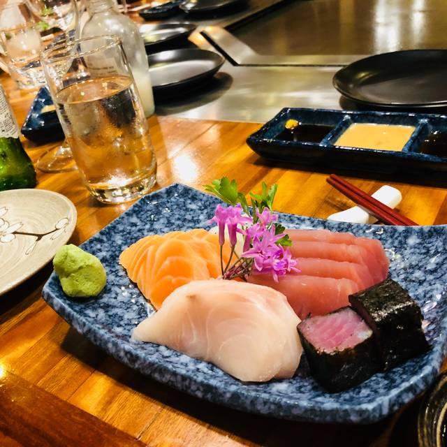 Shiki Japanese Restaurant, Adelaide, AU-SA