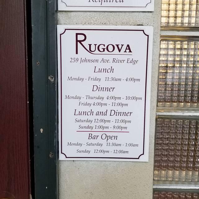 Rugova Restaurant, River Edge, NJ