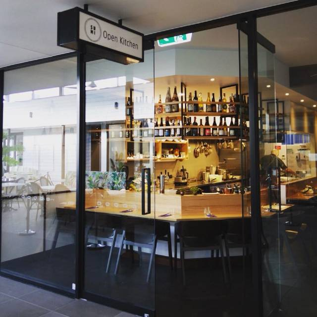Sumi Open Kitchen, Noosa Heads, AU-QLD
