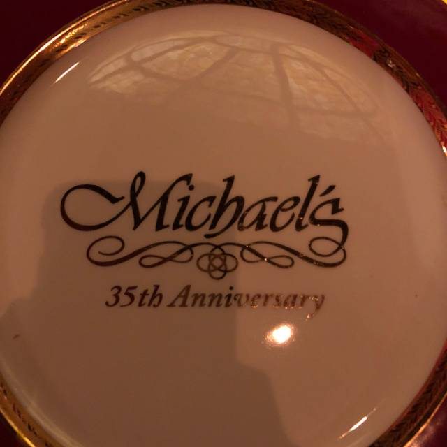 Michael's - South Point Casino, Las Vegas, NV