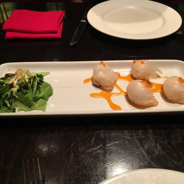 FU Asian Kitchen - Hard Rock Hotel and Casino, Las Vegas, NV