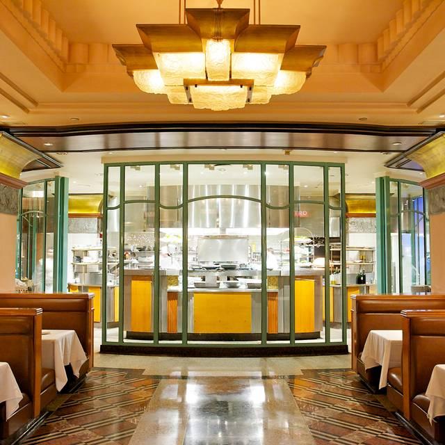 Main dining room - Café Centro, New York, NY