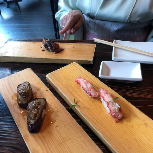KUU Restaurant, Houston, TX