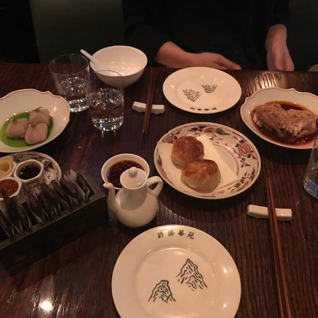 XU Teahouse & Restaurant, London