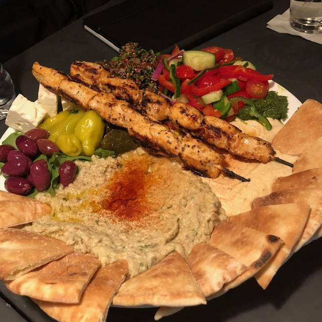 The Olive Tree Cafe, New York, NY