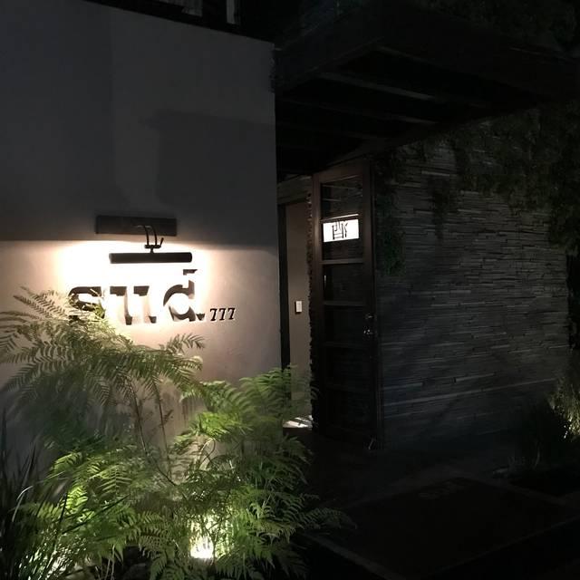 Sud 777, Ciudad de México, CDMX