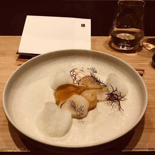 The Chef's Table - Kuro Kisume, Melbourne, AU-VIC