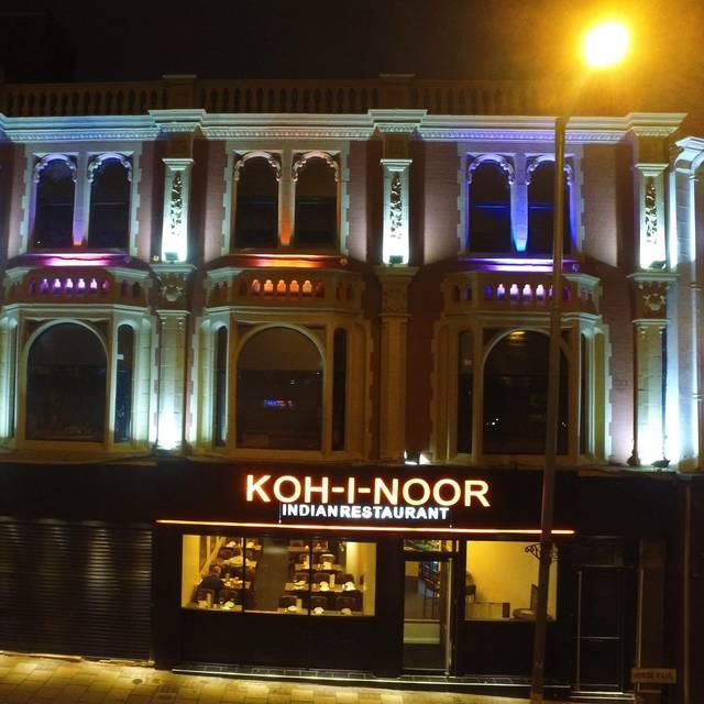 Koh-i-Noor Indian Restaurant, Birmingham, West Midlands