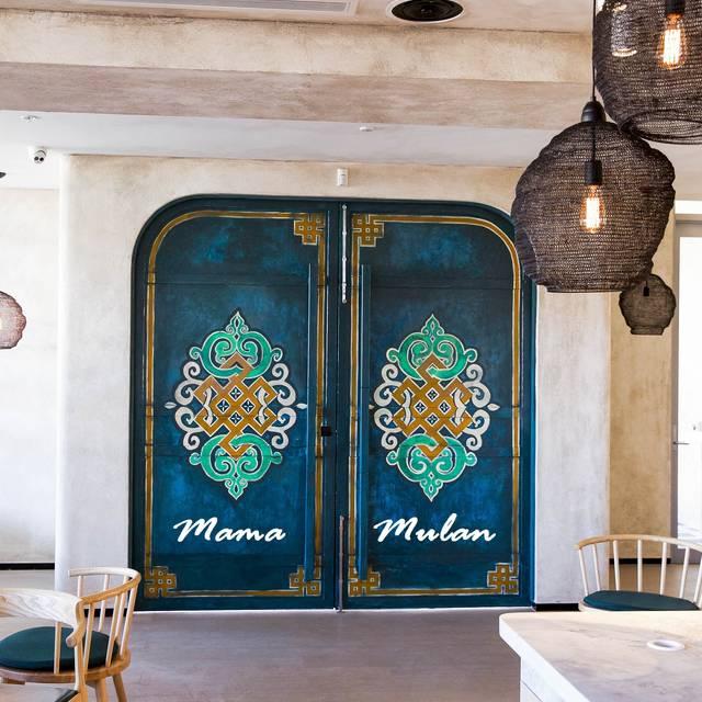 Mama Mulan, Chatswood, AU-NSW