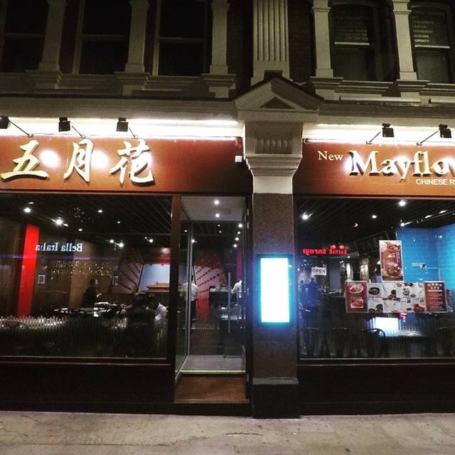 New Mayflower Chinese Restaurant, London