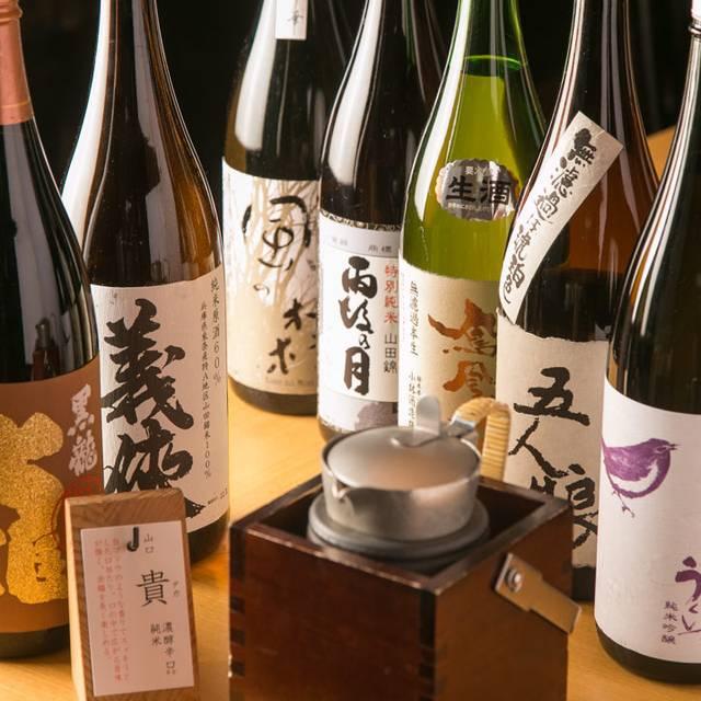 日本酒 - ぬる燗 佐藤, 港区, 東京都