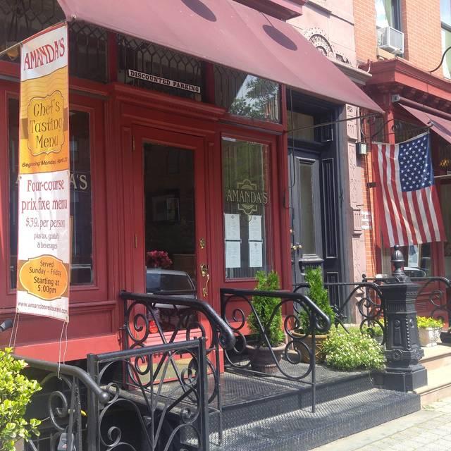 Amanda's Restaurant, Hoboken, NJ