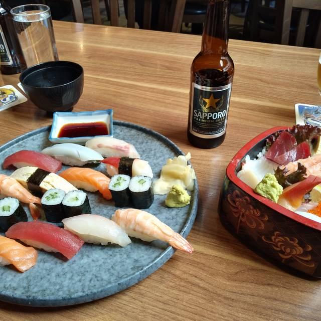Japanisches Restaurant KICHO, Stuttgart, BW