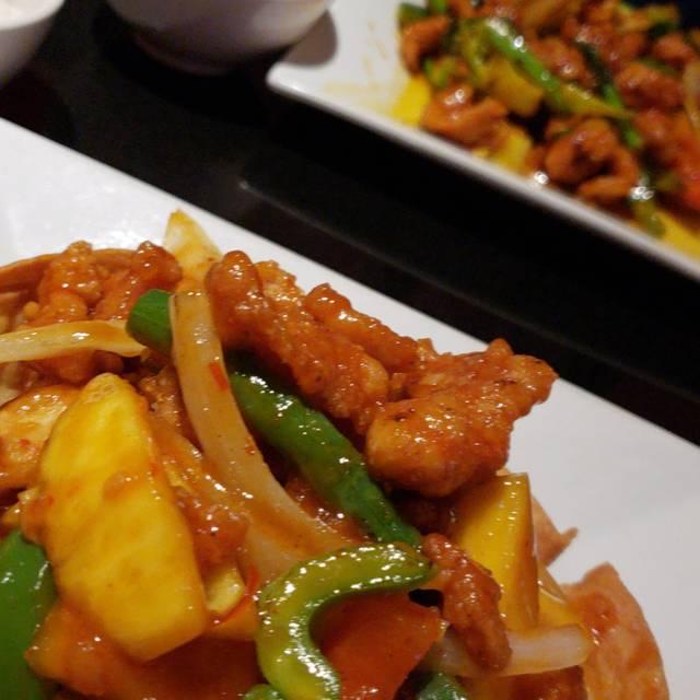 Xiandu Thai Fusion Cuisine, Philadelphia, PA