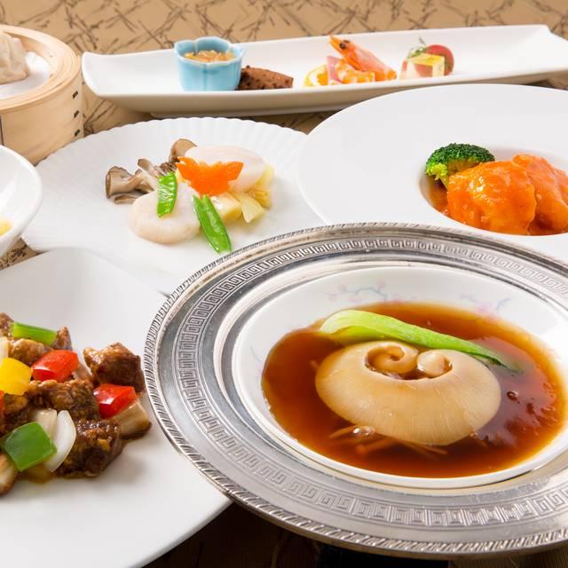 Tohen Chinese Restaurant - Grand Prince Hotel Kyoto, Kyoto-city, Kyoto