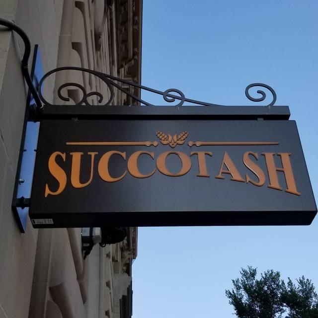 Succotash - Penn Quarter DC, Washington, DC