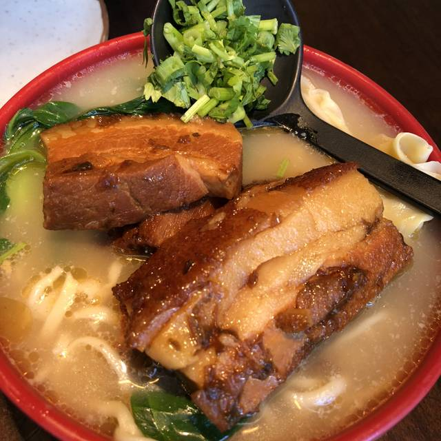 Imperial Lamian, Chicago, IL