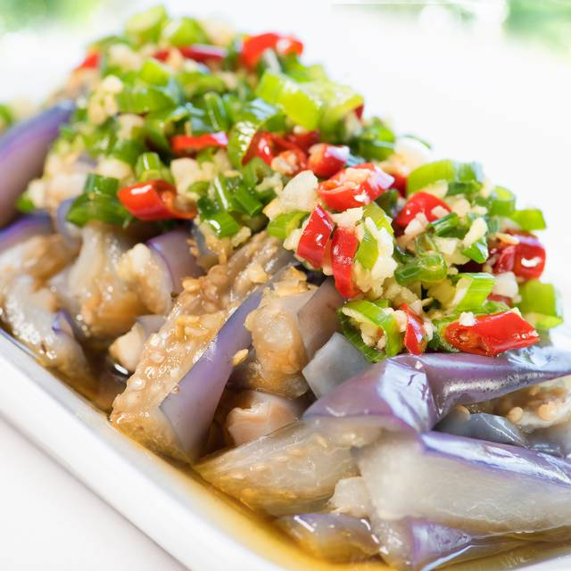Sichuan Style Steamed Eggplant - Chili Jiao, Niagara-on-the-Lake, ON
