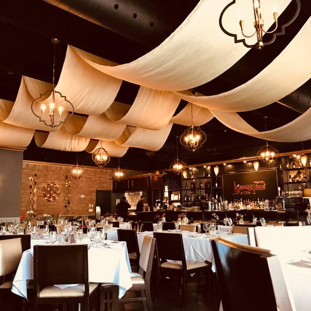 Kamasutra Indian Restaurant and Wine Bar, Toronto, ON