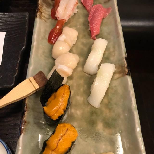 Kikuchi Japanese Restaurant, London