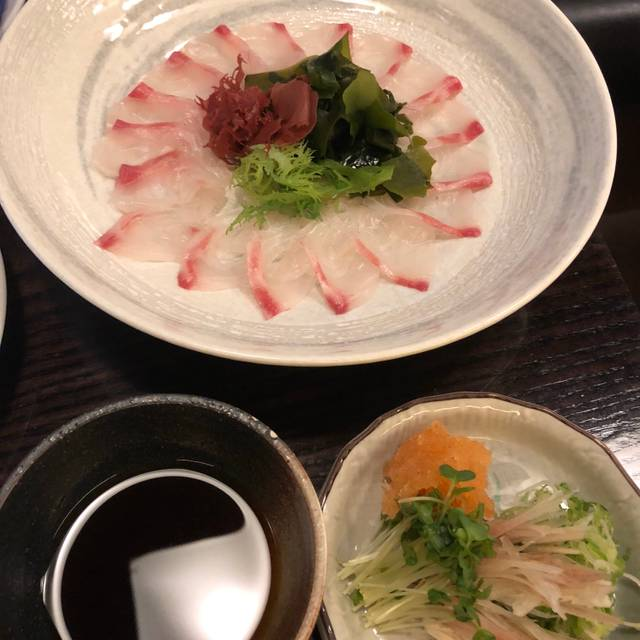 Kikuchi Japanese Restaurant, London