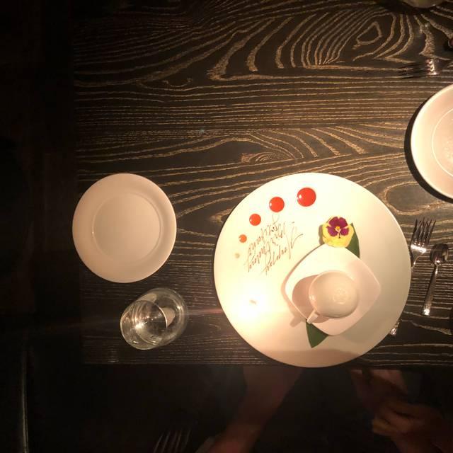 Nobu Downtown | Restaurant, New York, NY