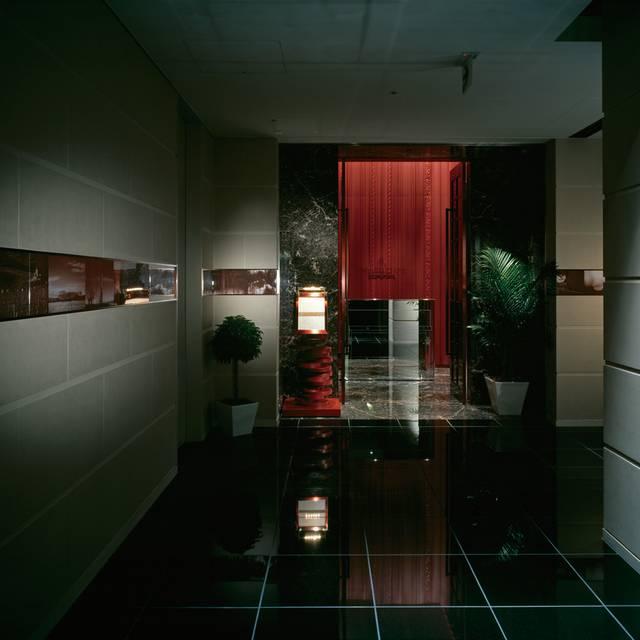 l'Auberge de l'ill Nagoya, Nagoya, Aichi