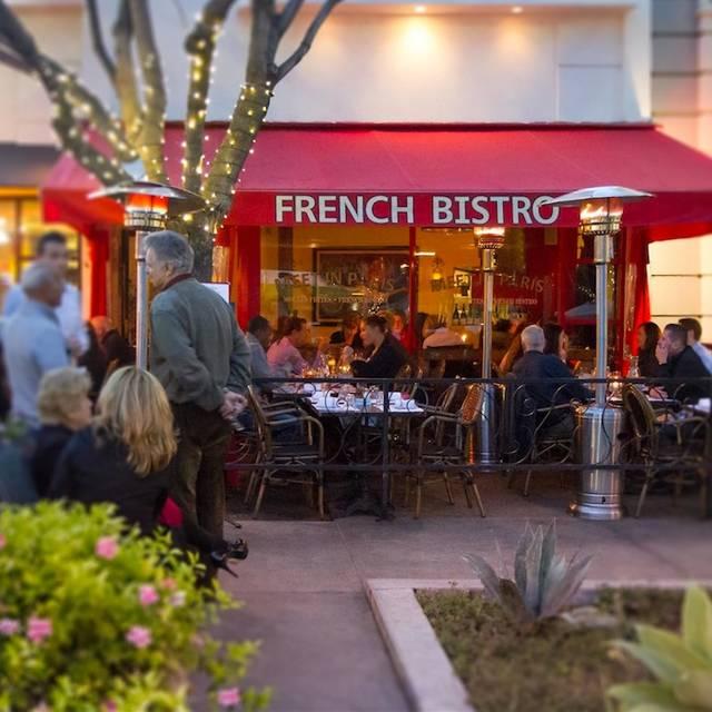 Exterior - MEET in Paris, Culver City, CA