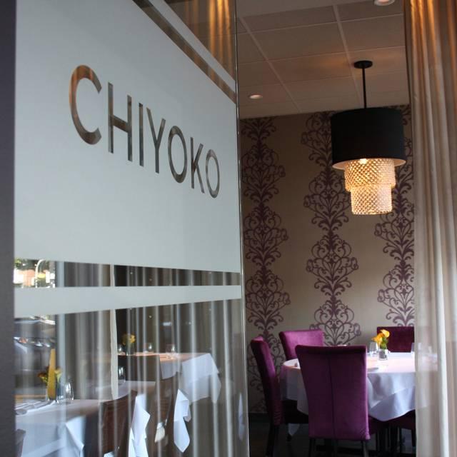 CHIYOKO, Saint-Laurent, QC