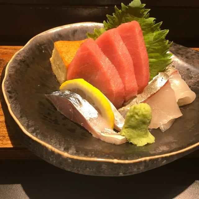 Sushi Inoue, New York, NY