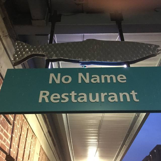 No Name Restaurant, Boston, MA