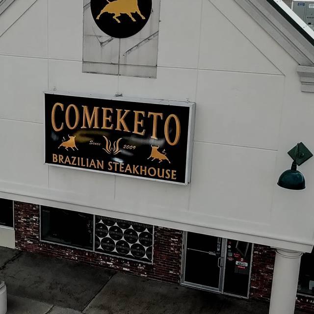 Comeketo Restaurant Leominster Ma