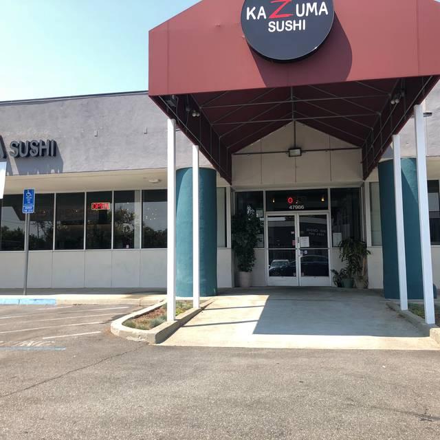 Arka Restaurant, Fremont, CA