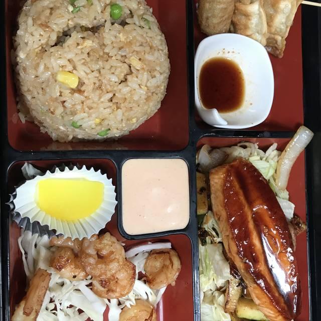 Genji Japanese Steakhouse - Novi, Novi, MI