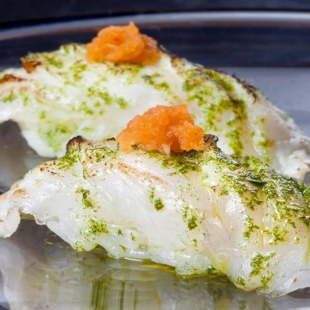 99 Sushi Bar & Restaurant