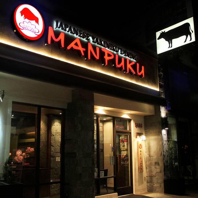 Manpuku Tokyo BBQ - West Hollywood, Los Angeles, CA