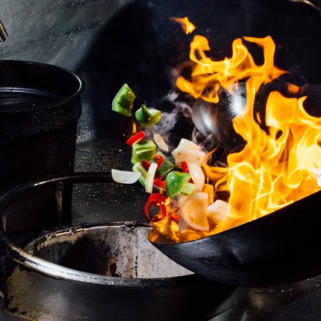 Wok On Fire - P.F. Chang's - Bridgeport Village, Portland, OR