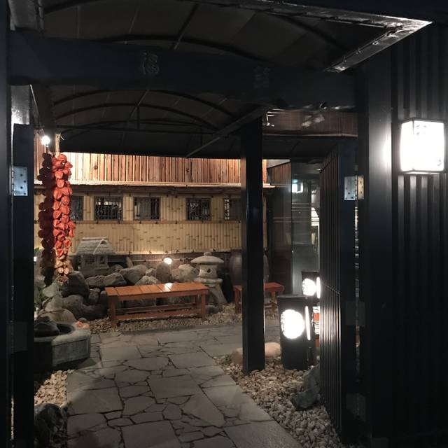 福鮨, 港区, 東京都