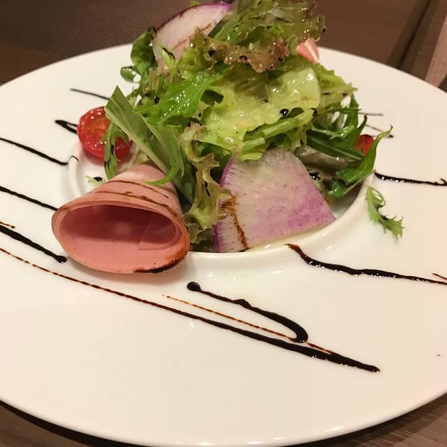 Italian Restaurant Alla Moda - The Kiroro a Tribute Portfolio Hotel Hokkaido, Yoichi-gun, Hokkaido