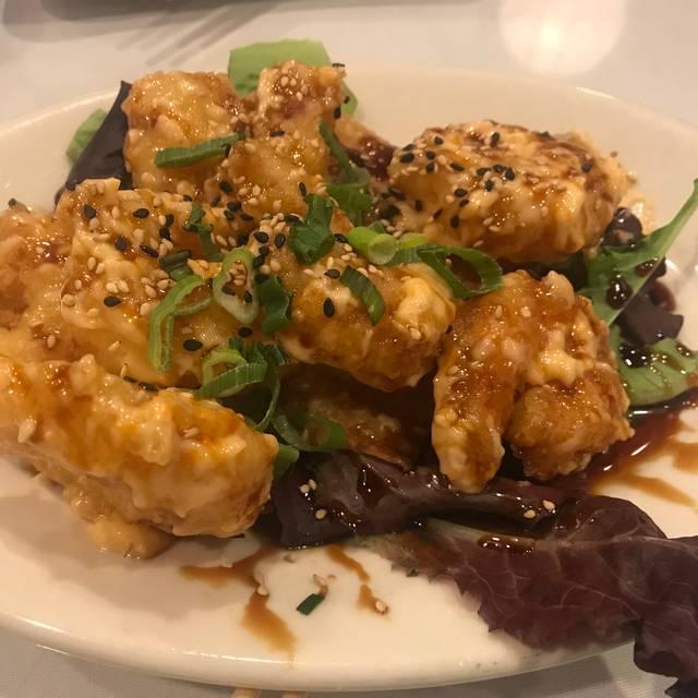 Sansei Seafood Restaurant Sushi Bar Kihei Maui Kihei