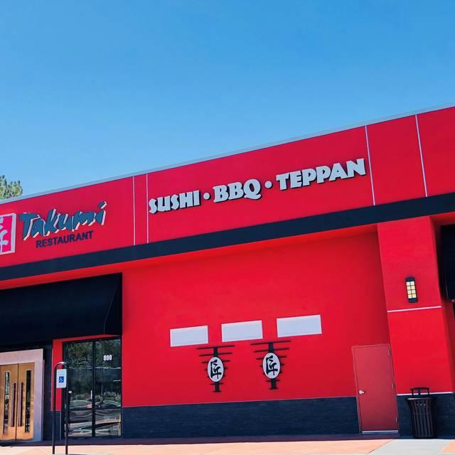 Takumi - Takumi Japanese Restaurant, Albuquerque, NM